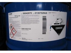 二甲基氨基丙胺(DMAPA)CAS号:109-55-7-- 南京大泽贸易有限公司