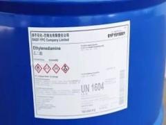 乙二胺 CAS 107-15-3-- 南京大泽贸易有限公司