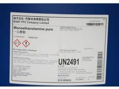 一乙醇胺MEA(CAS:141-43-5)-- 南京大泽贸易有限公司