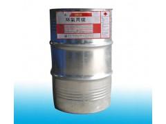 环氧丙烷PO(CAS 75-56-9)-- 南京大泽贸易有限公司