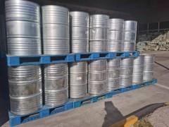 庚烷 优级品-- 南京大泽贸易有限公司
