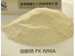 供应油酸钠PX-N98A  金属润滑橡胶隔离助剂-- 淄博鹏鑫新材料科技有限公司