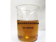 供应水溶性蓖麻油  CAS:8013-05-6-- 淄博鹏鑫新材料科技有限公司