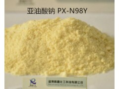 供应亚油酸钠  CAS:822-17-3-- 淄博鹏鑫新材料科技有限公司