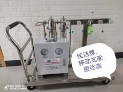 医院中心供氧排气除菌装置-- 杭州市富阳区新登镇超滤五金经营部