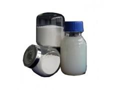 九朋陶瓷级白炭黑20/50纳米二氧化硅SP30/SP50-- 浙江九朋新材料有限公司