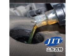 JT-L3171油墨清洗剂-- 山东吉特清洗剂有限公司