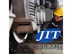 JT-L3111机务段清洗剂