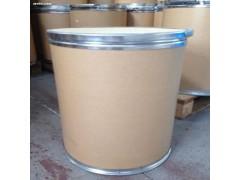 现货供应对苯二胺优级品价格优惠-- 山东金悦源新材料销售有限公司