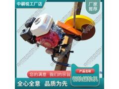 NQG-4.8内燃切轨机_中祺锐切割机_铁路工程设备-- 中祺锐辽宁交通轨道设备有限公司