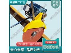 电动钢轨切轨机DQG-3.0_铁路工务器材|中祺锐品牌-- 中祺锐辽宁交通轨道设备有限公司