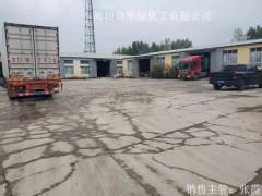供应天津红三角碱面 工业级轻质纯碱碳酸钠-- 廊坊华辰化工有限公司