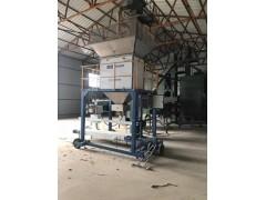 吉林省白城市绿豆自动送袋程控定量封口机的排行-- 哈尔滨市东昌包装设备有限公司