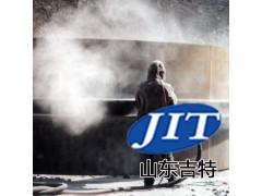 JT-L4120中性除锈剂-- 山东吉特新材料有限公司