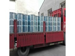 鲁西异丁醇现货供应厂家直销欢迎咨询-- 山东金悦源新材料销售有限公司