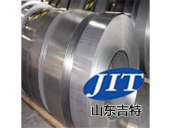 JT-L3131金属清洗剂