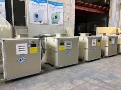 玻璃钢低噪音离心风机-- 广州市万通通风设备有限公司