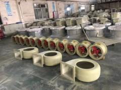 PVC4-62型塑料防腐离心风机-- 广州市万通通风设备有限公司
