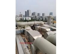 活性炭吸附箱-- 广州市万通通风设备有限公司