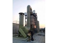 BJT玻璃钢酸雾净化塔-- 广州市万通通风设备有限公司