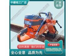 山东_K1270便携式内燃切轨机_轨道交通设备-- 中祺锐(辽宁)交通轨道设备有限公司 销售部