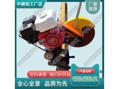 山东_内燃切轨机NQG-6.5_铁路工程设备-- 中祺锐(辽宁)交通轨道设备有限公司 销售部
