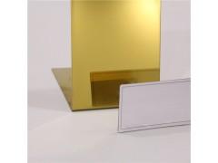 拉丝不锈钢板、拉丝古铜拉丝宝石兰 不锈钢彩色拉丝板-- 广东同创盈金属制品有限公司