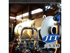 JT-L4112锅炉在线除垢剂-- 山东吉特清洗剂有限公司