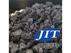 JT-L2111焦炭清洗剂-- 山东吉特清洗剂有限公司