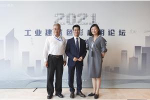 立邦携手彩涂行业伙伴,发布中国新工业建筑色彩搭配方案